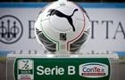 Итальянская Серия Б приостановлена после трех сыгранных туров