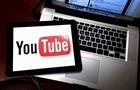 YouTube вводить платну підписку на популярні канали