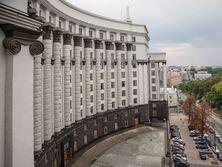 Постановление Кабмина датировано 13 декабря