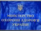 В Украине зарегистрирован второй случай дифтерии в этом году. Минздрав призывает граждан вакцинироваться
