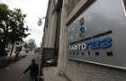 Кабмин подтвердил просьбу Нафтогаза дать 230 млрд - СМИ