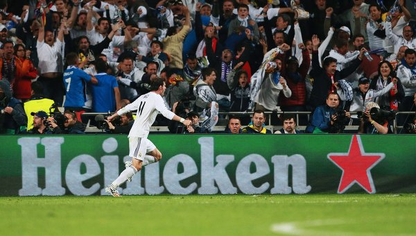 Реал принял решение продать Гарета Бейла - СМИ