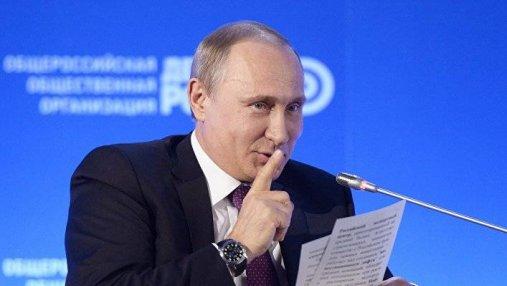 Доверенные лица Путина: опубликованы имена
