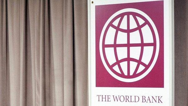 Во Всемирном банке назвали условия поддержки Украины