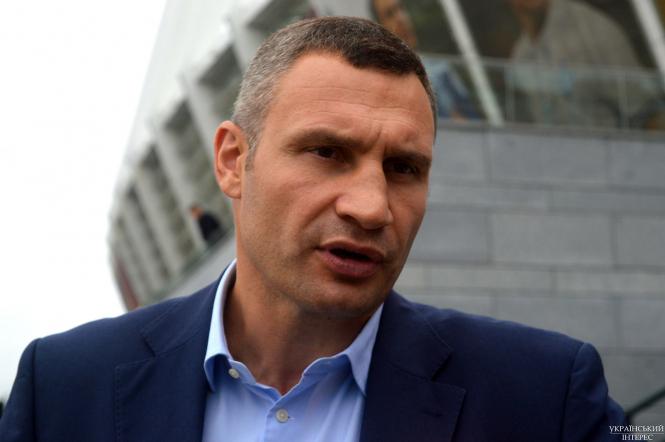 Кличко объяснил, что будет с долгами киевлян перед Нафтогазом