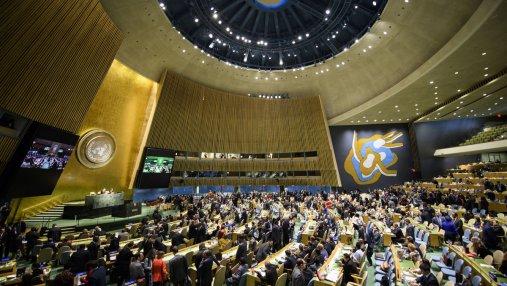Началась сессия Генассамблеи ООН
