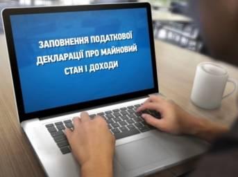 Обов'язкове подання е-декларацій членами антикорупційних організацій загрожує існуванню Київської школи економіки
