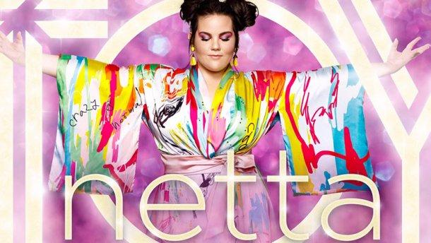 Нетта Барзілай – Toy: текст і переклад пісні для Євробачення 2018, якій прогнозують перемогу