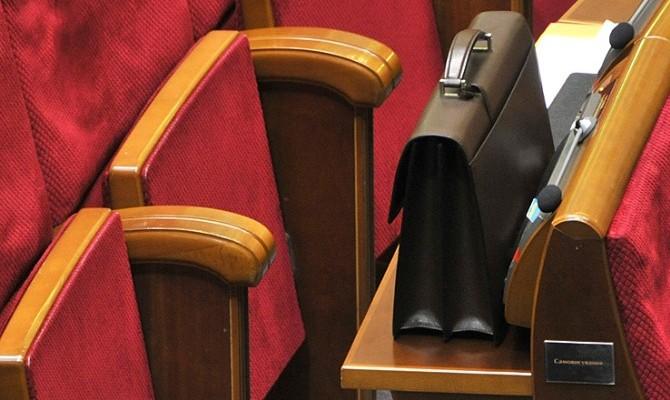 Рада не может сегодня рассмотреть законопроект по неприкосновенности