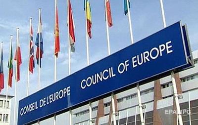 До Києва їде делегація Ради Європи