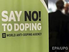В ВАДА заявили, что у них нет допинговых офицеров на Олимпийских играх в Пхенчхане