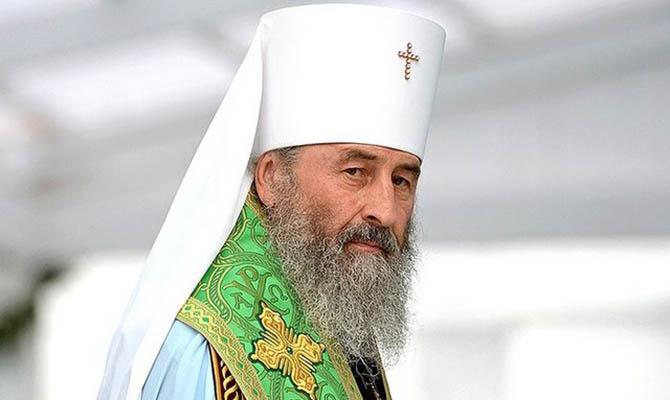 Митрополит Онуфрий рассказал, что не планировал возглавлять церковь