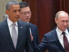 Обама потерял Крым, потому что Путин не уважал его, - Трамп