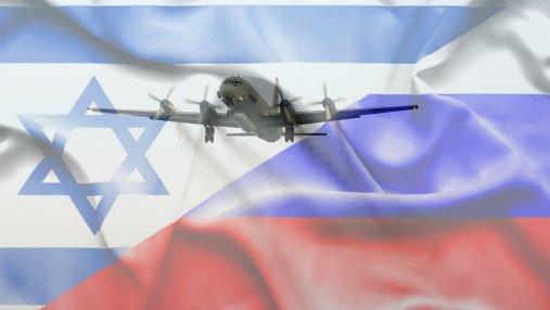 Сбивание якобы Израилем Ил-20 Минобороны РФ:как будут разворачиваться отношения Кремля и Израиля