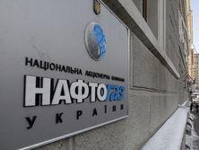 В 2017 году членам правления и директорам направлений выплатили 86,6 млн грн