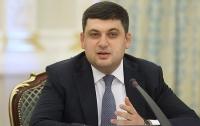 Гройсман анонсировал конференцию в Лондоне об украинских реформах