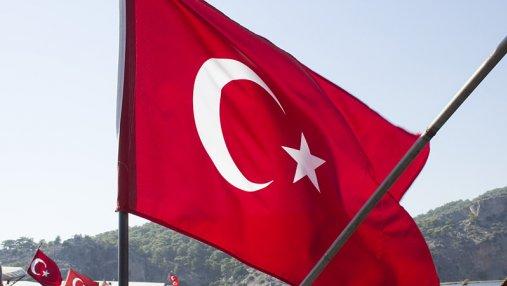 Турция отказалась предоставить информацию об использовании миллиарда евро от ЕС