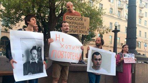 Акция в поддержку Сенцова в России: полиция задержала участников