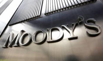 Moody's присвоїло рейтинг Aa2 цінним паперам, що випускаються для фінансування ЦСВЯП