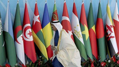 Мусульманские страны ответили на скандальное решение Трампа