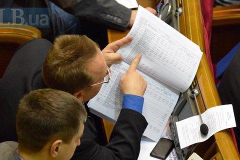 Депутаты проголосовали за госбюджет-2018 в первом чтении