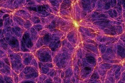 Откуда берутся гигантские дыры в космосе, - ученые
