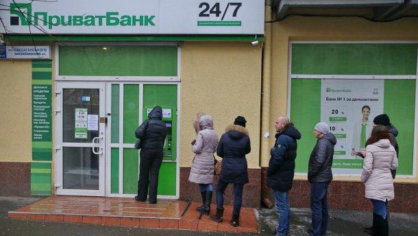 Не працюватимуть банкомати та термінали: Приватбанк попередив про призупинення роботи