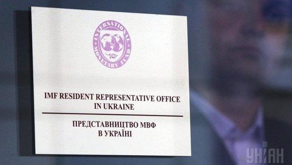 Украина и МВФ обсудили пересмотр программы сотрудничества