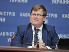 Розенко заявил, что следующее повышение пенсий состоится с 1 декабря