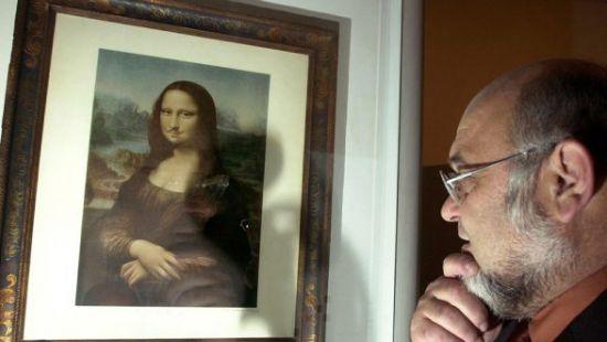 «Мону Лизу» с дорисованными усами продали за 631 тыс. евро