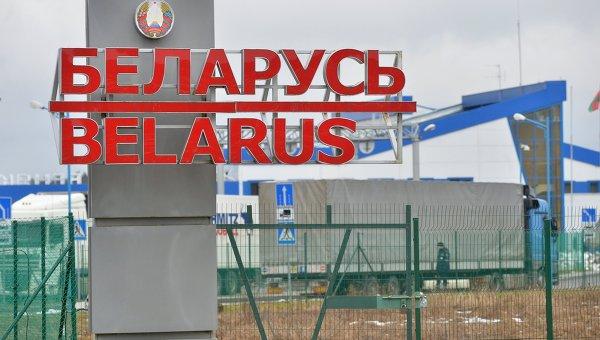 Гражданина Белоруссии не впустили в Украину из-за рисунков в паспорте
