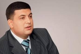 Гройсман має намір боротися із зростанням цін на продукти насиченням внутрішнього ринку українськими товарами