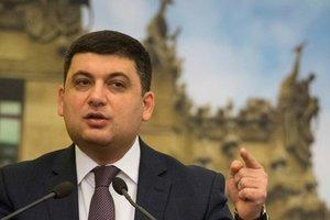 В Украине повысят зарплаты учителям - Гройсман