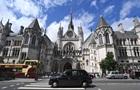 Апеляційний суд Лондона розгляне  борг Януковича  22 січня