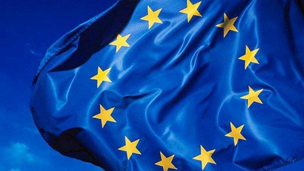 Мінфін: Україні загрожують санкції зі сторони ЄС