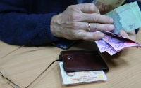 Минфин изменил правила выплат пенсий