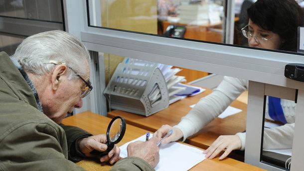Пенсии за январь 2018 года украинцы получат в декабре 2017 года