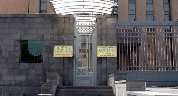 Российское посольство в Ереване взято под усиленную охрану