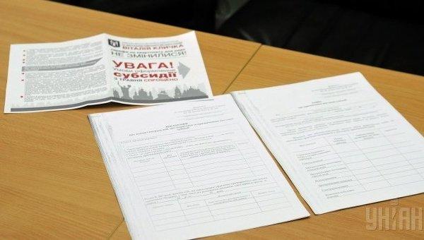 Кабмин изменил условия назначения субсидий