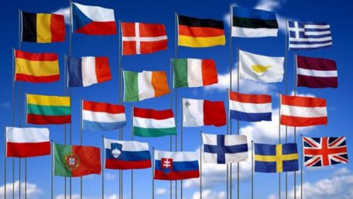 Лидеры ЕС утвердили программу PESCO об оборонном сотрудничестве