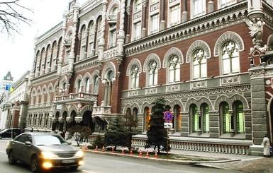 НБУ обвинил ПриватБанк и Проминвестбанк в убыточности банковской системы