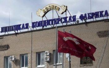 Басманний суд Москви продовжив арешт майна Липецької фабрики