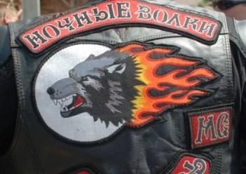 Прикордонники не впустили в Україну росіянина з байкерського клубу Нічні вовки