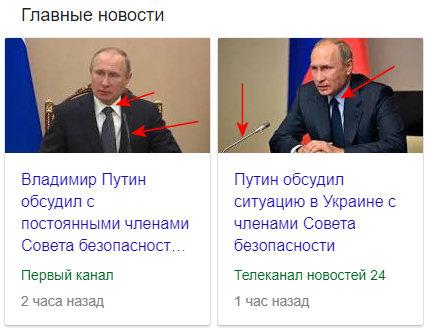 Путин вернулся! Дубль шестьдесят два! Камера!