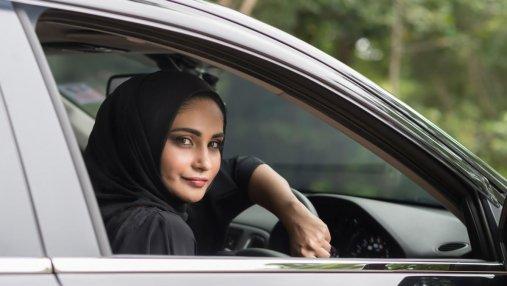 В Саудовской Аравии для женщин сняли еще один запрет