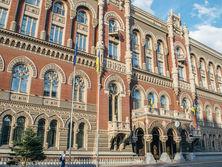 Нацбанк констатировал рост оттока капитала из Украины