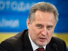 Прокуратура заявила, что предприятия Фирташа вывели в теневой сектор 500 млн грн