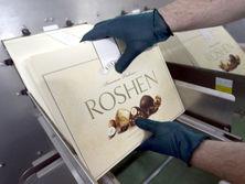 Корпорация Roshen была основана Порошенко