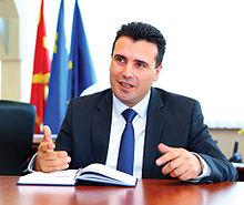 Прем'єр Македонії анонсував референдум про зміну назви країни