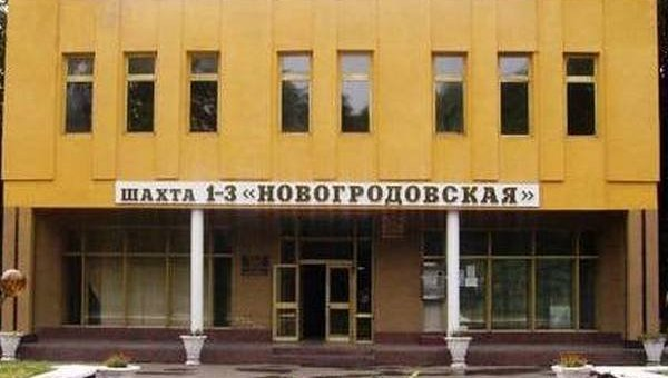 Протест под землей. В Донбассе горняки отказались выходить из шахты